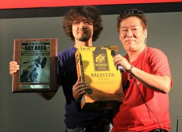 画像: 授賞式の様子(左:黒須氏)