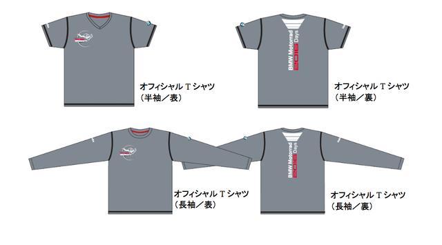 画像: 半袖シャツ3,000円(税込) 長袖シャツ3,500円(税込) KIDS 半袖シャツ2,000円(税込)