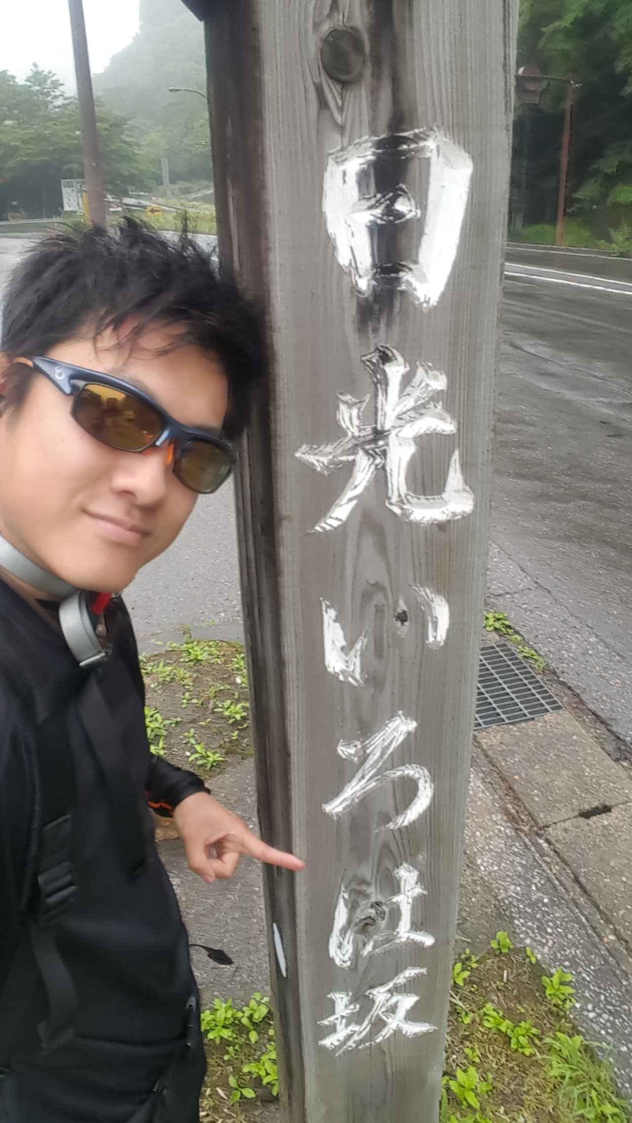 画像: 長尾健吾の挑戦! 目指せ表彰台! - Yahoo!ブログ