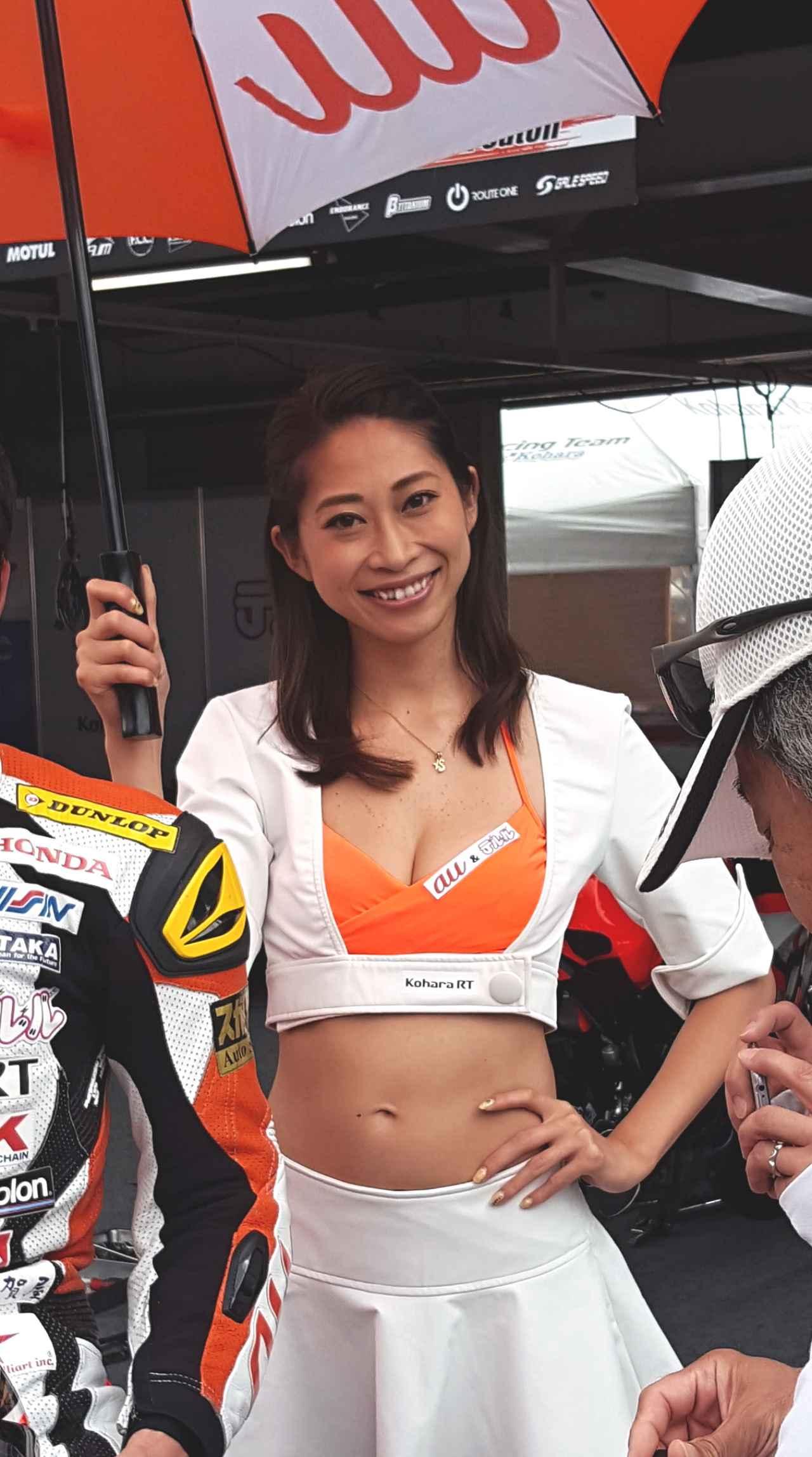 画像4: 【綺麗なお姉さんは好きですか?】 各チームのRQからチームを知ろう!!! 2016年 MFJ全日本ロードレース選手権Rd.5@スポーツランドSUGO vol.4