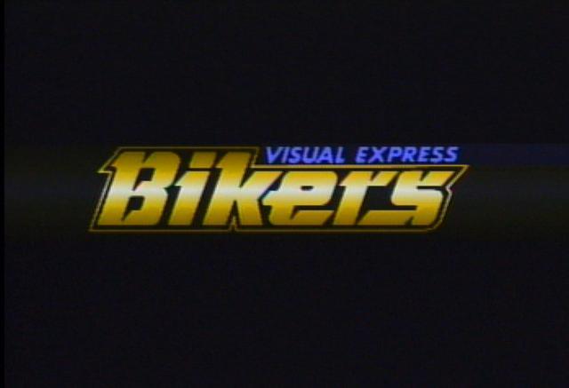 画像: 80年代の映像をあれもこれも見られて当時よりもお安く提供