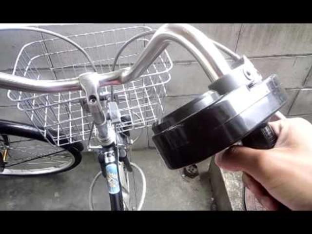 画像: [痛チャリ] バイク音付けてみた youtu.be