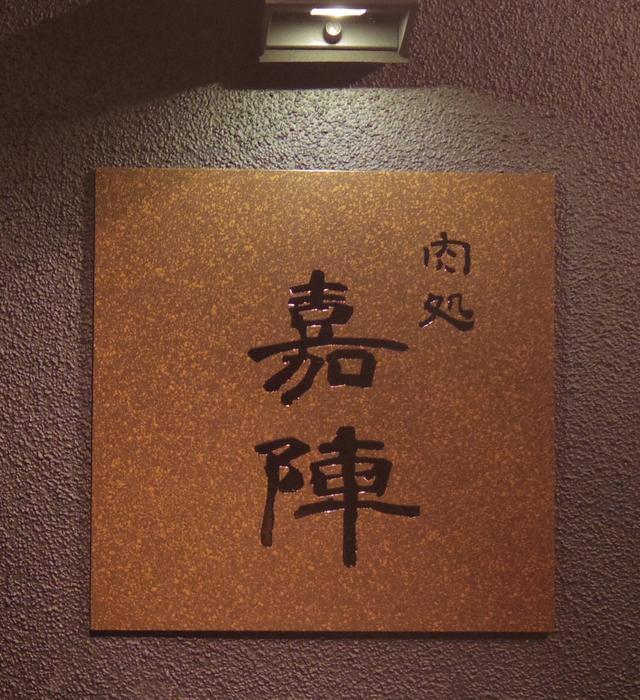 画像1: s.ameblo.jp