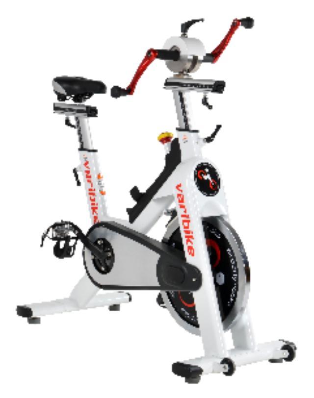 画像1: www.varibike.com