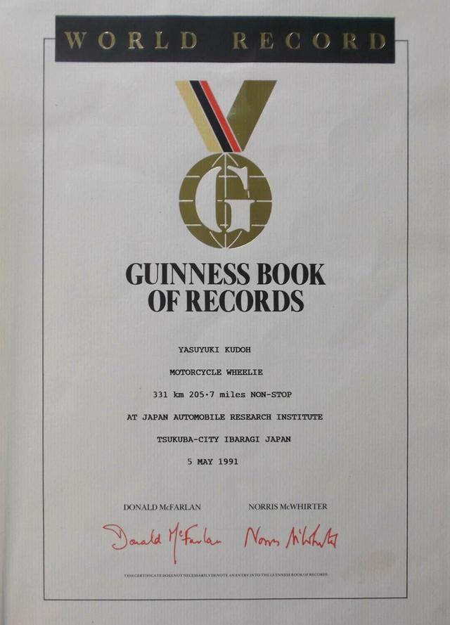 画像: こちらはギネスブックの公式記録認定証です。