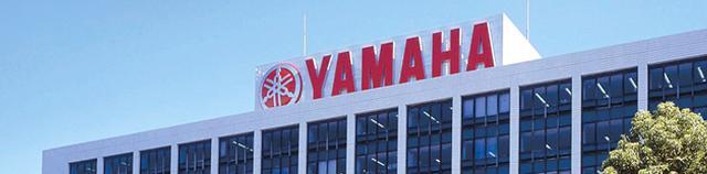 画像: ヤマハ本社 global.yamaha-motor.com