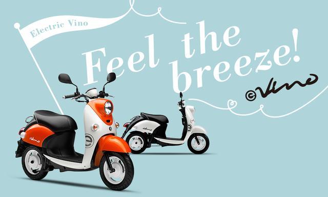 画像: E-Vino(電動バイク) - バイク スクーター | ヤマハ発動機株式会社
