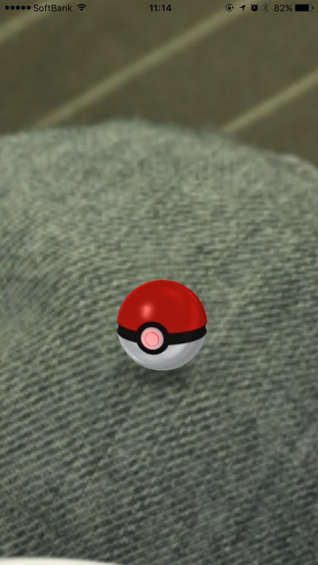 画像1: Pokemon GO、日本上陸。