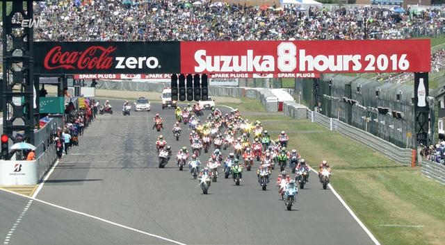 画像: 2016 Suzuka 8 Hours - 1st hour - YouTube youtu.be