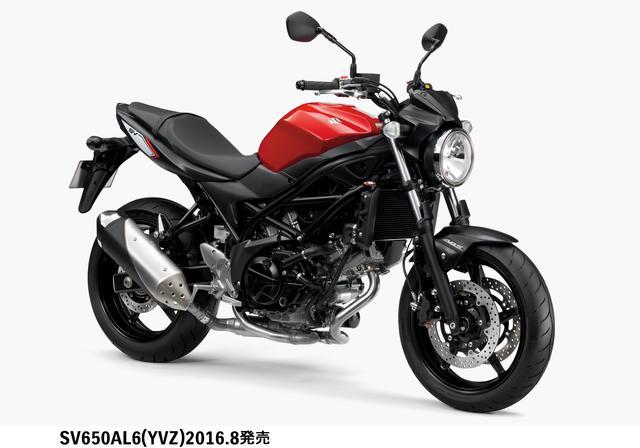 画像2: Vツインエンジン搭載のロードスポーツが来た! SUZUKIが新たに「SV650 ABS」を8月11日発売だ〜。