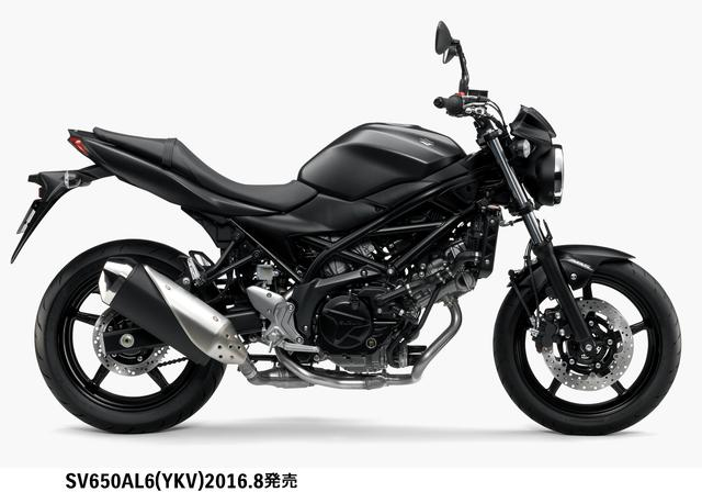 画像4: Vツインエンジン搭載のロードスポーツが来た! SUZUKIが新たに「SV650 ABS」を8月11日発売だ〜。