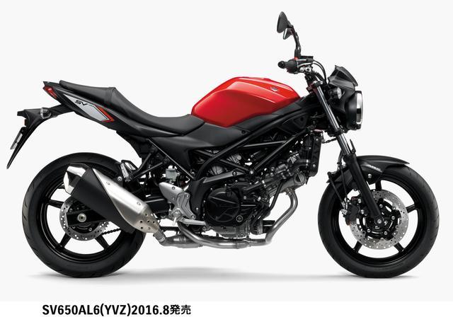 画像5: Vツインエンジン搭載のロードスポーツが来た! SUZUKIが新たに「SV650 ABS」を8月11日発売だ〜。