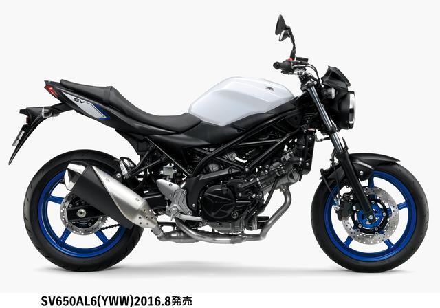 画像6: Vツインエンジン搭載のロードスポーツが来た! SUZUKIが新たに「SV650 ABS」を8月11日発売だ〜。