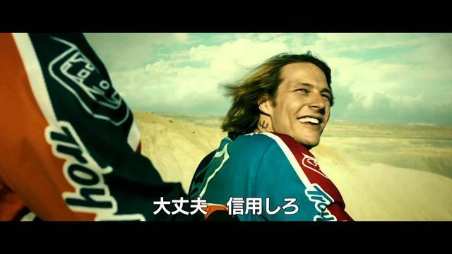 画像: 映画 『X-ミッション』特別映像(モトクロス)【HD】2016年2月20日公開 youtu.be