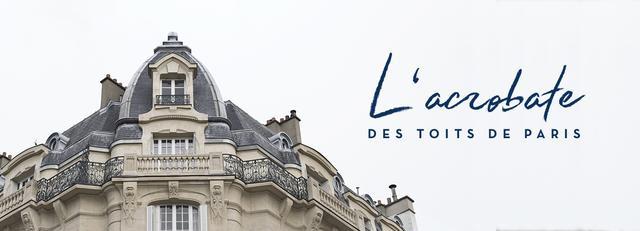 画像: My Little Paris