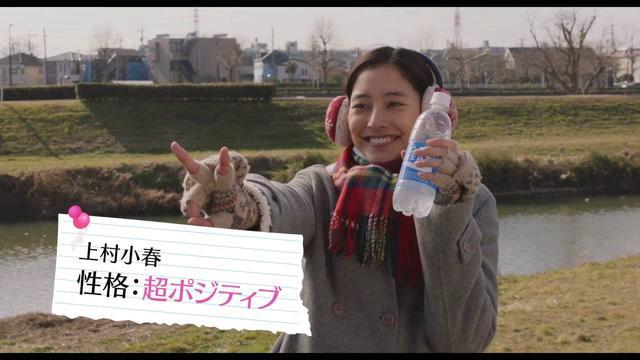 画像: 映画『僕らのごはんは明日で待ってる』予告編 - YouTube youtu.be