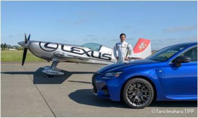 画像1: 室屋義秀が操縦する飛行体験ができる! 世界NO.1パイロットの最新鋭飛行機とLEXUSの最新鋭スポーツカーの競演!!