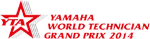 画像: 開催概要 - Yamaha Motor Group Net