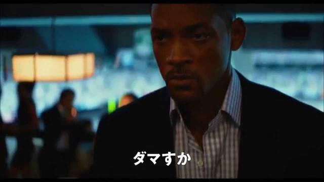 画像: ブルーレイ&DVD『フォーカス』トレーラー 9月2日リリース youtu.be
