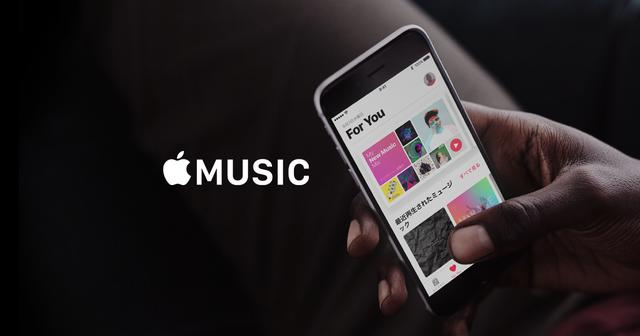 画像4: ストリーミング型音楽配信サービス、どれ使ってる?