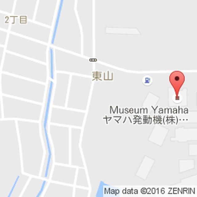画像: Museum Yamaha ヤマハ発動機(株) コミュニケーションプラザ