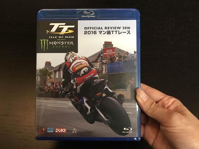 画像: Blu-ray