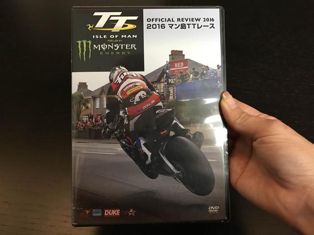 画像: DVD