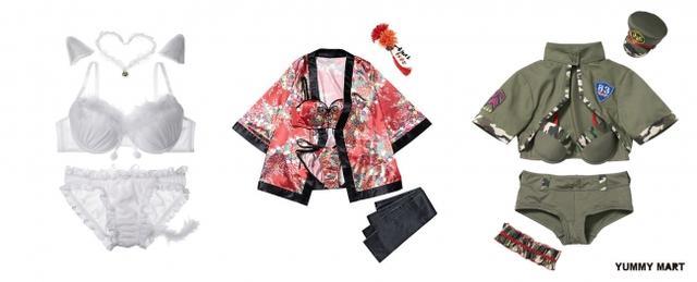 画像: (左から)YMホワイトキャットブラセット 4,980円(+税)、YMキモノブラセット 5,480円(+税)、YMアーミーブラセット 5,480円(+税) prtimes.jp