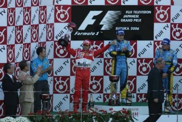 画像: 2006年F1日本グランプリ表彰台(中央)