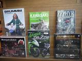 画像: 蔦屋書店の店内、バイク&クルマコーナーは見ごたえたっぷりですよ!