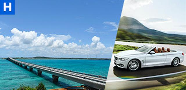 画像10: BMWでドライブするならどのコース? 特別なモニター旅行の舞台がみなさまのアンケートで決まります。