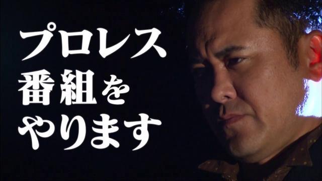 画像: 『有田と週刊プロレスと』特報「やるんですか?やるんですよね?やっぱりやるんですよね!?」 youtu.be