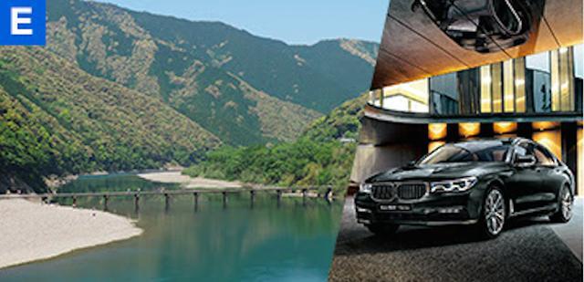 画像7: BMWでドライブするならどのコース? 特別なモニター旅行の舞台がみなさまのアンケートで決まります。