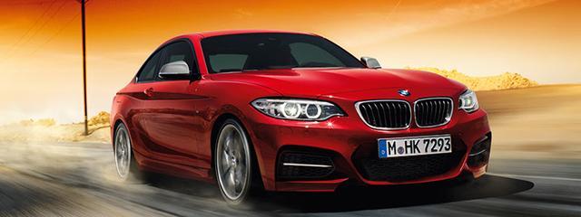 画像1: BMWでドライブするならどのコース? 特別なモニター旅行の舞台がみなさまのアンケートで決まります。