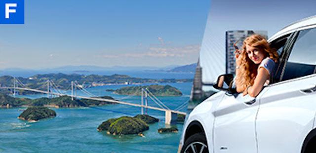 画像8: BMWでドライブするならどのコース? 特別なモニター旅行の舞台がみなさまのアンケートで決まります。