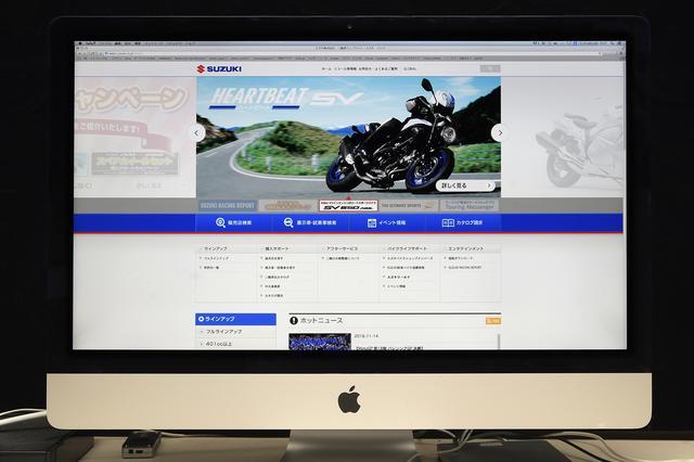 画像: スズキのオートバイのトップページです。画面のド真ん中にある 試乗車検索からでもOKですが…SV650 の車両のページに行くと……