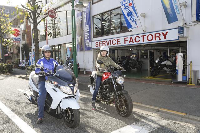 画像: ④緊張もあるけれど、こういう瞬間ってワクワクしますよね! 乗ったことのないバイクの乗るって、それだけで楽しいですからネ。いざ出発です!