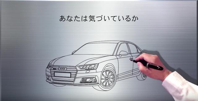 画像7: テクノロジーはどんどん進化。欲しい車は次から次へ。 欲しい時が買い替えどきだよ・・・Audiが悪魔の囁きw