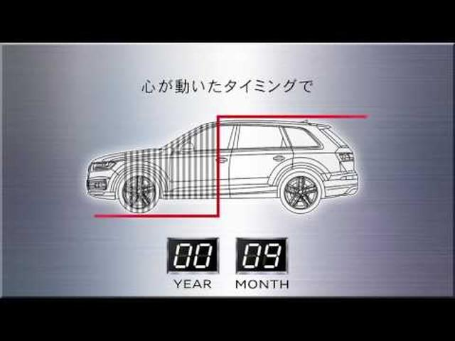 画像: Audi S Loan www.youtube.com