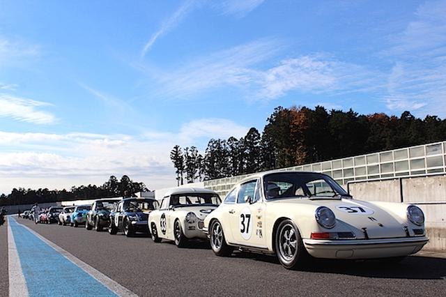 画像: コースインを待つクルマたち。先頭のポルシェ911のドライバーは、日本を代表するスタードライバーのひとり、生沢徹さん! もちろん今大会も参加されます。その卓越した技術をライブで楽しみましょう! img-cdn.jg.jugem.jp