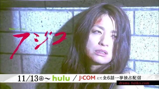 画像: Huluオリジナルドラマ 「フジコ」予告 (30秒/R18想定版) youtu.be