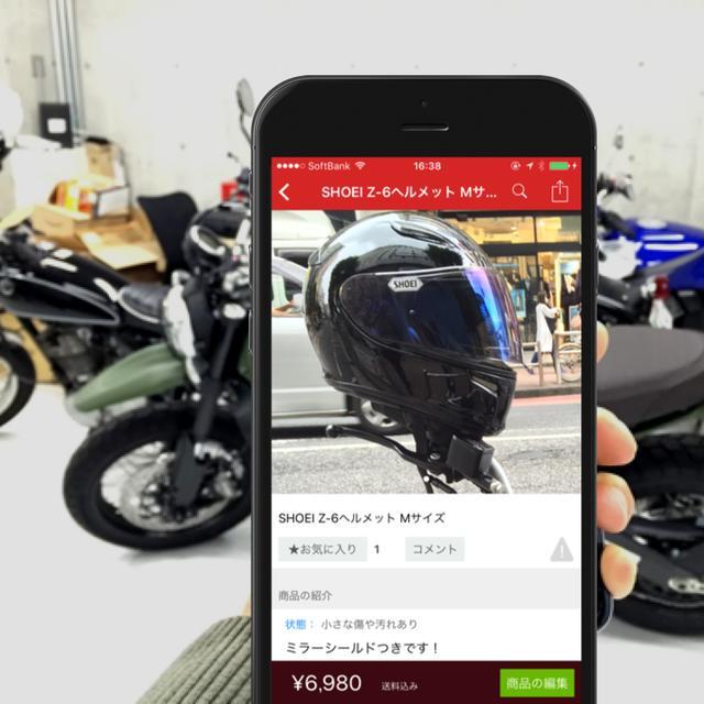 画像: 『Rider's Garage(ライダーズガレージ)』| バイクパーツ売買