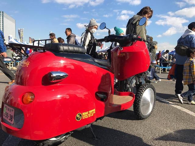 """画像1: Japan Custom :  """"Road Tripper"""" based on  3 wheel technology"""