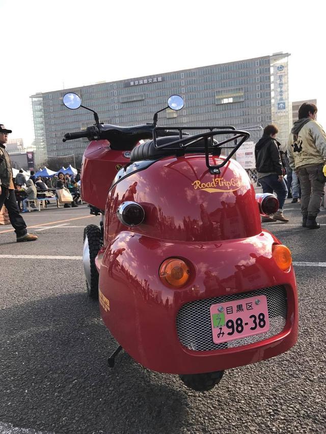 """画像2: Japan Custom :  """"Road Tripper"""" based on  3 wheel technology"""