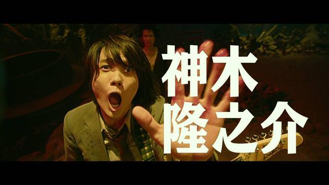 画像: 『TOO YOUNG TO DIE!若くして死ぬ』予告編 youtu.be