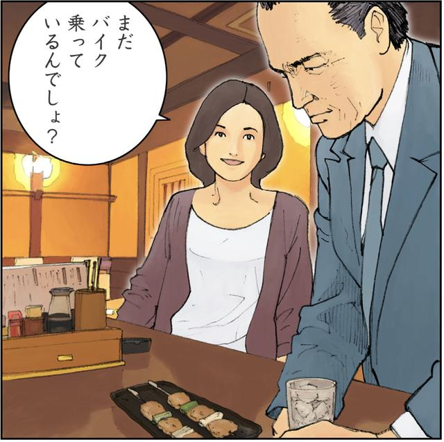 画像7: 彼女の視点1 :別れたオトコに会った。10年ぶりだった・・・。