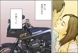 画像3: 年ぶりに再会した歳の離れた恋人・・・大人の恋の物語 『  y』