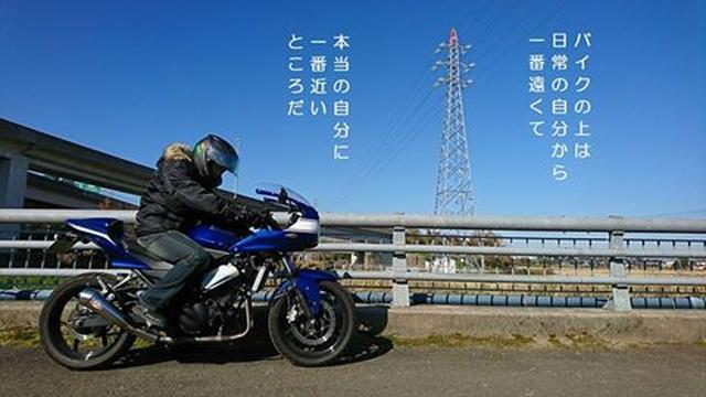 画像: RIDE 百騎百景 | Facebook