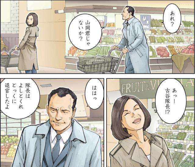 画像2: 彼女の視点1 :別れたオトコに会った。10年ぶりだった・・・。