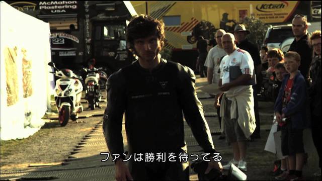 画像: 映画『CLOSER TO THE EDGE マン島TTライダー』予告編 youtu.be